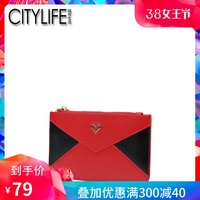 CITYLIFE Citylife Women's Wallet 2018 Spring New Style Contrast Color Cowhide Carrying Purse Coins Pack
