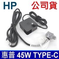 惠普 HP TYPE-C USB-C 45W 原廠 變壓器 Elitebook Folio G1 TPN-CA01 Spectre Pro 13 G1 TPN-LA06 Spectre X360 Conve 13-W010TU Chromebook 13 G1 Spectre x2  HP Elite x2 1012 G1 Envy X360  TPN-DA04