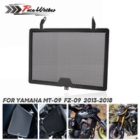 Motorcycle radiator shield grille cover for Yamaha MT-09 XSR900 FZ09 MT 2013-2018