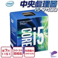 Intel Core i5-7400 LGA1151 第7代 中央處理器 CPU 處理器 原廠彩盒包裝