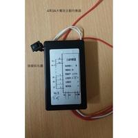4串12V鐵鋰鐵電池主動均衡板 非保護板 汽車啟動 機車啟動