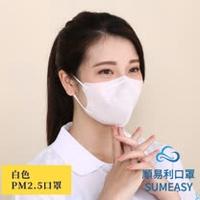 【順易利】MIT 防霾PM2.5口罩 白色L號x6盒 (30入/盒)