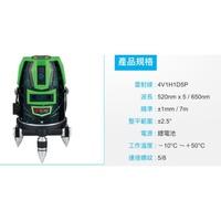 [CK五金小舖] HU885G 綠光 雷射水平儀 4V1H1D1P 傾斜鎖定 4垂直1水平 高亮度 墨線 雷射儀