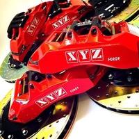 """LDS"" 新品 XYZ六活塞 六活塞.330mm 雙片式 /打孔碟盤  FORTIS 330mm加大碟"