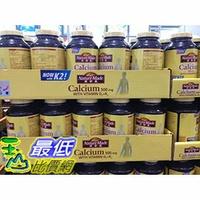 [COSCO代購 如果售完謹致歉意] W228453 Nature 萊萃美綜合檸檬酸鈣加維生素K2加強錠250粒