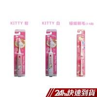 日本 HAPICA MINIMUM 兒童電動牙刷 蝦皮24h 現貨