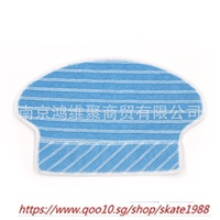 Parts for proscenic Pusangnik sweeping machine accessories cleaning rag 780T790TMC70/65 mop