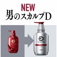 NEW 新包裝! 日本 ANGFA SCALP D 第13代 男性專用洗髮精/潤髮乳 330ml