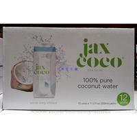美兒小舖COSTCO好市多代購~JAX COCO 100% 純椰子水/椰子汁(330mlx12瓶)