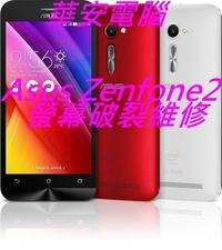 華碩 ZenFone 3 Deluxe(ZS550KL) 維修 面板破裂 手機玻璃破裂更換 螢幕顯示異常 玻璃摔破更換