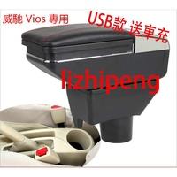 現貨 豐田Toyota 威馳 Vios 專用 扶手箱 中央扶手 車用扶手 單層置物空間 收纳盒 置物盒