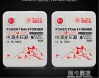 舜紅變壓器3000W 電壓轉換器220v轉110v美國 日本100v電源變壓器CY 酷男精品館