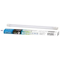 億光 三代 LED燈管 9W 2呎 T8型 白光 EVERLIGHT