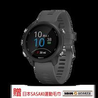 『領卷折』免運【H.Y SPORT】Garmin Forerunner 245 GPS腕式心率跑錶 『深灰』贈日本SASAKI運動毛巾