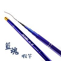【獵漁人】新手釣蝦竿 Ronin 藍魂6尺/7尺 蝦竿 37硬調【R021】