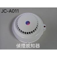 消防水電批發-消防器材/偵煙感知器/差動感知器/出口燈/方向燈