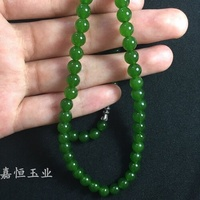 And farmland jasper circle the bead necklace jade chain son jade-green color men and Bracelet - intl