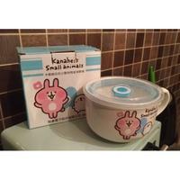 全新品  卡娜赫拉的小動物 Kanahei's Small Animals 陶瓷保鮮碗 泡麵碗 湯碗 (含蓋)