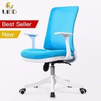 UMD Ergonomic mesh office chair Q53 (Free Installation)