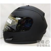 GP5 683 素色 消光黑 加大款 大頭圍 超大帽體 內襯全可拆 全罩 安全帽 GP-5《裕翔》