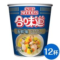 日清 合味道 海鮮味杯麵12杯 (原味/香辣/酸辣蝦/XO醬)