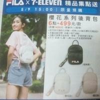 FILA&7-11 櫻花系列後背包
