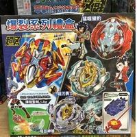 「麥玩具」超Z戰鬥陀螺4合1禮盒(超取限全家) 含雙迴旋發射器 拉條發射器 戰鬥盤 四合一戰鬥陀螺超值包