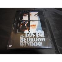 全新影片《臥窗》DVD 史提夫賈騰柏格 伊莉莎白麥高文 伊莎貝雨修伯特