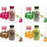 國農 寬口塑膠瓶 215ml