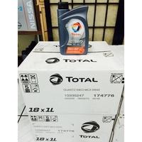 【TOTAL 道達爾】QUARTZ、INEO、MC3、5W40 合成車用機油、1L/罐、18罐/箱【歐洲進口】-滿箱區