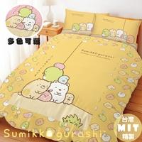 床的嫁紗🌙 日本正版授權 角落生物系列床包組 / 被套 / 兩用被套 / 涼被 系列。現在買任一床包組就送角落生物抱枕