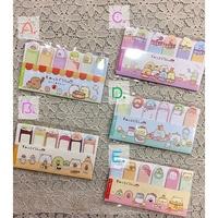 《現貨》日本帶回 可愛 角落生物 標籤貼 便利貼 N次貼 便條紙 角落生物展 文具