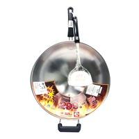 Zebra Stainless Steel Wok & Turner