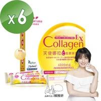 【Angel LaLa天使娜拉】C皙榖胱甘肽膠原粉日本專利蛋白聚醣PLUS (15包/盒x6盒)