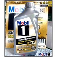 【油購網】美孚 Mobil 1 EP 0W-20 全合成 機油 0W20 頂級 長效 耐用 性能 專業 SN plus