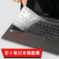 Acer SF7 Swift 7/SP7 Spin7 SP714 SF713 Membrane Keyboard Acer SP111-32N Spin1 Laptop Case Film Keyboard Stickers