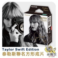 【特價】泰勒絲 Taylor Swift 聯名 限量  FUJIFILM 富士 instax SQUARE SQ6 SQ10  黑色 方形 拍立得底片  相紙 10張 iso800 親筆簽名