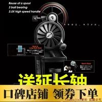 現貨※包郵日本第一精工漁線輪魚輪纏線器繞線器上線器卷線器漁具用品