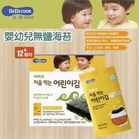 【BEBECOOK寶膳】韓國智慧媽媽 嬰幼兒無鹽海苔(洋蔥)-米菲寶貝
