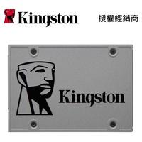 Kingston 金士頓 SUV500/240G UV500 240GB 2.5吋 SATA3 SSD TLC 固態硬碟