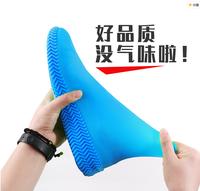 新品上市//矽膠鞋套雨鞋套男女鞋套防水雨天防水鞋套防雨鞋套加厚防滑耐磨底