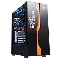 AMD R9 3900X/RX5700游戏电脑主机DIY组装机全套兼容整机 标准版(3900x+RX5700+16G)