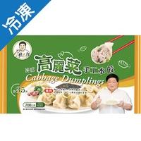 標太郎高麗菜手工水餃700G/包