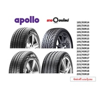 Apollo อพอลโล ยางรถยนต์ สำหรับรถเก๋ง/กระบะเตี้ย ขอบ 14,15,16,17,18,19 จำนวน 1 เส้น (แถมจุ๊บลมยาง 1 ตัว)