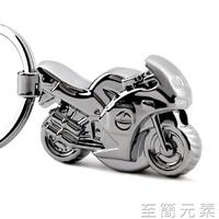 鑰匙扣帶LED燈摩托車鑰匙扣 創意汽車鑰匙錬掛件金屬鑰匙圈 至簡元素