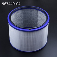 Air filter filter for Dyson hot and cold fan DP01 HP02 967449-04