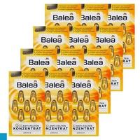 【Balea】Q10抗皺緊緻精華膠囊 84顆入/盒(德國原裝進口)