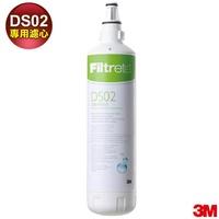 3M 極淨便捷DIY淨水器DS02系列替換濾心(DS02-R)