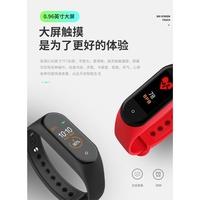 特惠下殺 升級版M4  信息提醒 電子手錶 智能 手環 多功能運動手環 智能手錶 心率監測 生活防水 高品質 鬧鐘