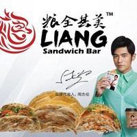 Jay Chou's Scallions Sandwich with Egg and 1 Iced Cold Beverage at Liang Sandwich Bar Raffles City Shopping Centre